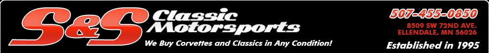 S & S CLASSIC MOTORSPORTS INC - Ellendale, MN