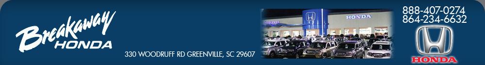 BREAKAWAY HONDA - Greenville, SC