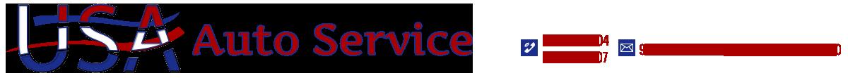 USA Auto Service - Fitchburg, MA