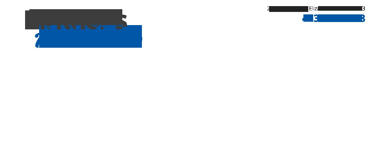 Birkner's Auto Sales - Elizabethton, TN